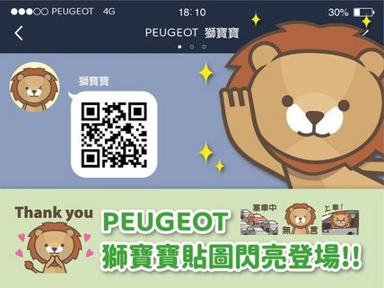 babylion_linestickers_640x480_02