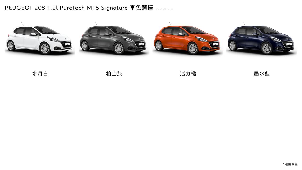 208 Signature_5D5MT_03