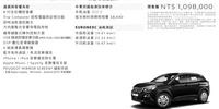 3008 SUV MT6 02 _201801