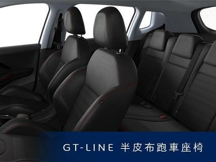 GTinn8